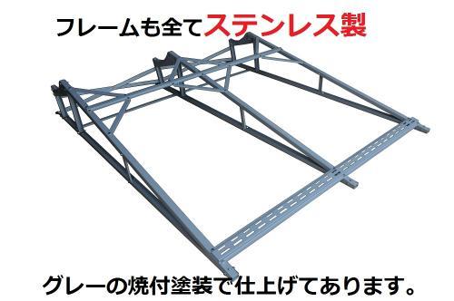 わくわくそーら(衛生ステンレス製)150-R 屋根置き型(送料は当社負担)